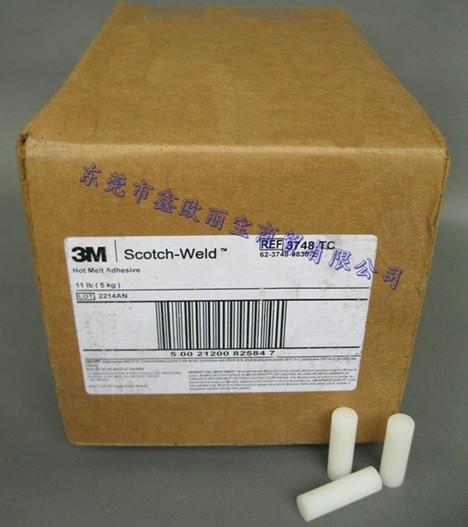 3M3748TC热熔胶