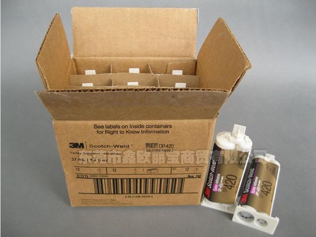 3mdp420胶水外箱