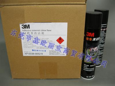 3M橙香清洁剂图片